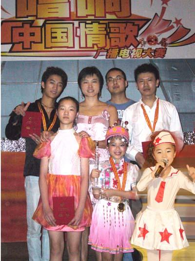 声乐学生在第三届情歌广播电视大赛获奖